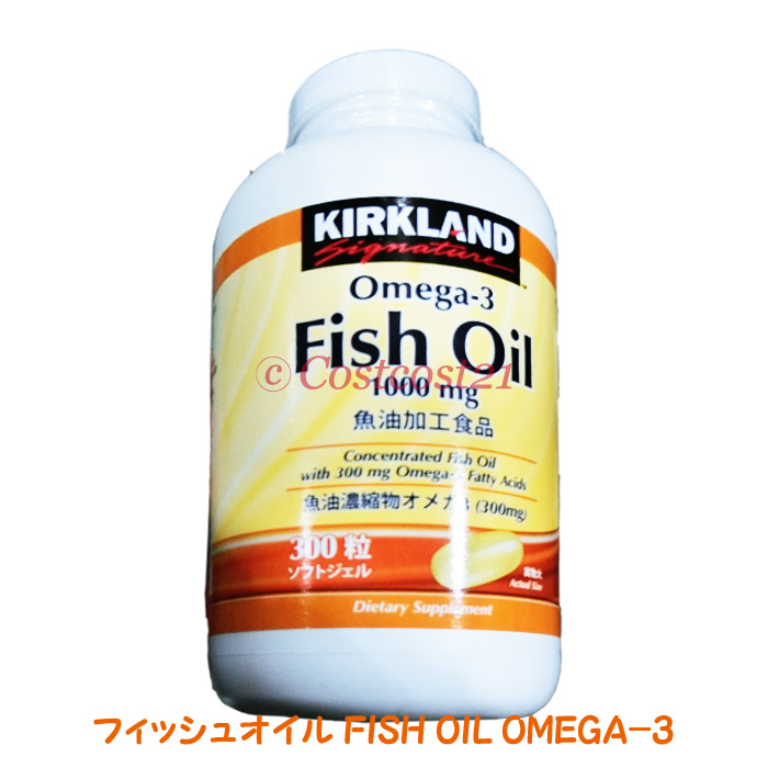 Fish oil fish oil kirkland for Kirkland fish oil review